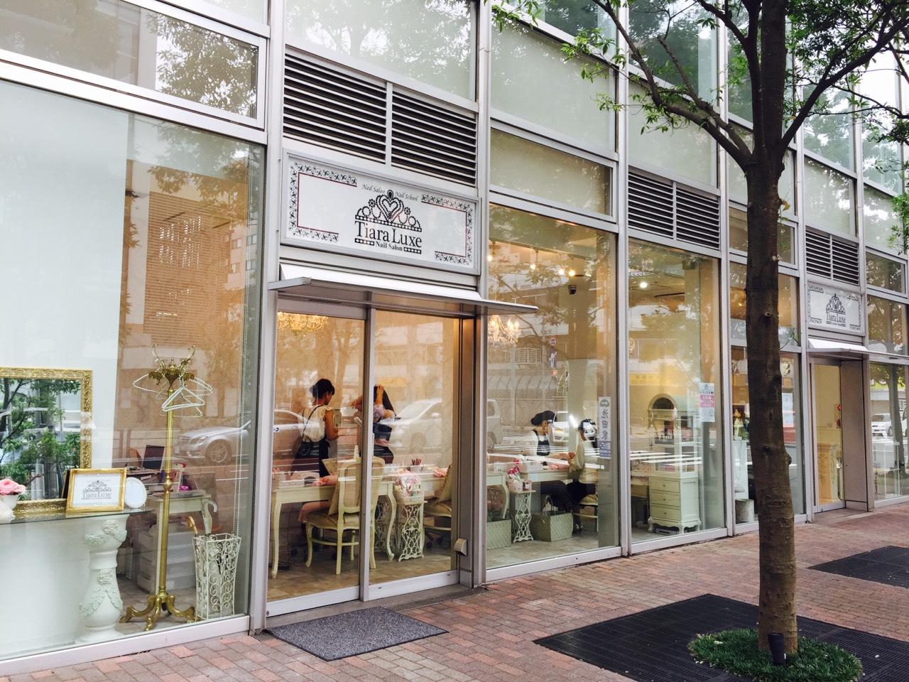 ネイル&アイラッシュサロン ティアラリュクス 本八幡店