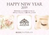 2019Happy New Year