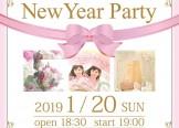 ティアラリュクス New Year Party 1/20 sun 19:00~